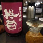 干のもとや - 日本酒の器が洒落ています