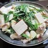 塩ラーメン専門店 KAZU - 料理写真:1日限定1組 塩牛モツ鍋:夜のみ 2人前 2,800円。