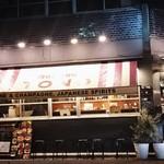 肉ビストロTONO - 店構え