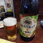 77854229 - 「瓶ビール」大瓶で460円也。