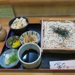 ほりこばし - もり定食大盛り 750円(税込)
