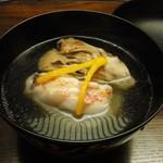 木山 - 椀