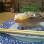 無添くら寿司 - お店ご自慢の肉厚しめ鯖