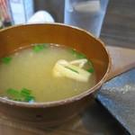 前田屋 - 出汁の効いたみそ汁