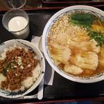 77858714 - ワンタンメン850円+肉味噌丼200円