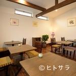 マーブル カフェ - 和みの空間で、こだわりの料理とコーヒーをゆったり味わう