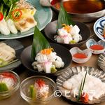 廣長 - 鱧料理