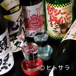 浜味屋 - 岩手の地酒や東北のお酒など、豊富な日本酒をラインナップ