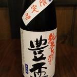 炙りと日本酒 小福 - ドリンク写真: