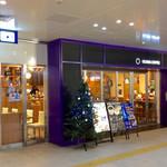 "OGAWA COFFEE  - 店舗外観。""地下鉄京都駅コンコース中央1改札口北側""(レシートに記載)というロケーションだ。"