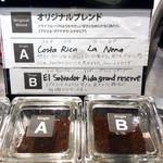 OGAWA COFFEE  - レジ横に「本日のコーヒー」のメニューと実物見本が置かれている。蓋を開けて官能評価(?)することも可能。