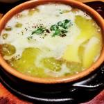 イタリアンレストラン&バル GOHAN - つぶ貝のバターソテー風アヒージョ