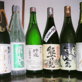 全国各地から厳選した日本酒の数々