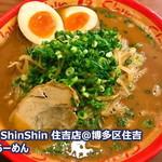 博多らーめん Shin-Shin -