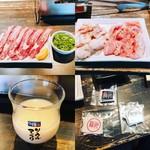 焼肉・ホルモン福川 -