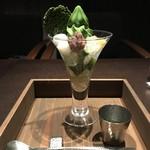 辻利兵衛本店 - 薄茶パフェ