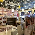 恵美須商店 澄川店 - 店内です。