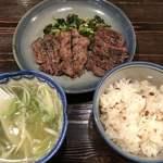赤兵衛 - 牛たん牛サガリ定食