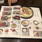 赤兵衛 - 定食メニュー
