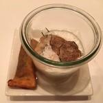 コーダリー - 冷前菜