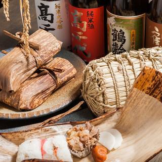 人気の炊きたて竹皮おにぎりセットがテイクアウトもできます!