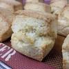 ハッピーベリー - 料理写真:【スコーン】発酵バターと北海道小麦のさっくりしっとりスコーン 通年販売