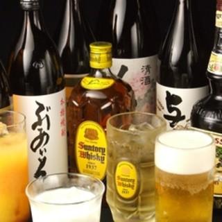 ◇◆約50種類の豊富な飲み放題ドリンクメニュー!◇◆