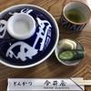 今井屋 - 料理写真: