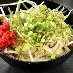 すずき家 - 塩ネギ丼(小)