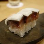 祇園にしむら - 鯖寿司