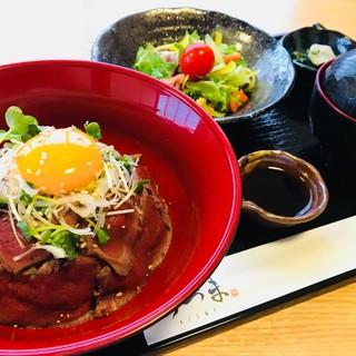 ランチ限定!国産牛ローストビーフ丼