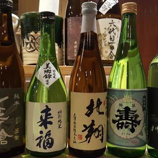 大将の舌が選んだ日本酒セレクト