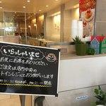 Mom's cafe FUJIYA  -