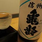 UshiGoya -