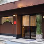 ケンズカフェ東京 - ケンズカフェ東京