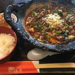 ファンファン - 麻婆豆腐(*´ω`*)辛口 ご飯 搾菜 セット