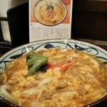 丸亀製麺 - かに玉あんかけ 大 790円 税込み