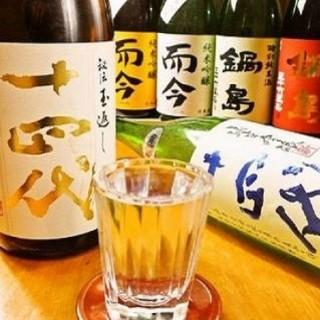 各地の地酒が種類豊富。お気に入りの銘柄を探す楽しみも