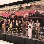 ストーリー ストーリー - カフェの壁面の大きなポスター