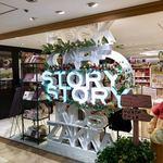 ストーリー ストーリー - お店のサインがクリスマス仕様になっていました