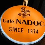 カフェ ナドック -