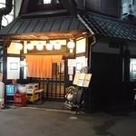 金八 - 店舗
