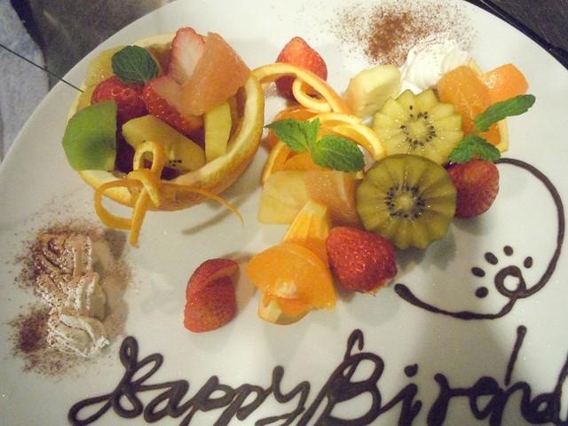 新和食 到 - 池袋@お誕生日会のフルーツ盛り合わせ♪