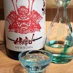 鮨ななお - 赤武 純米酒 700円