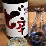 鮨ななお - ど辛 純米酒 600円