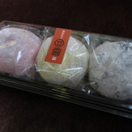 ゆうき茶屋 - 大福3個を購入