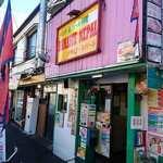 ナマステ・ネパール - NAMASTE NEPAL @板橋本町 環七と中山道の交差点の大和町交差点の中山道側道にあります