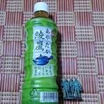 阿久津商店 - ドリンク写真:「綾鷹(あやたか)」525ml160円