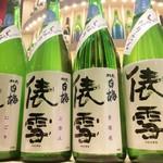 酒BAR 彩鶴 - 俵雪 しぼりたて4種類