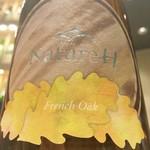 酒BAR 彩鶴 - Nature-H ~French Oak~